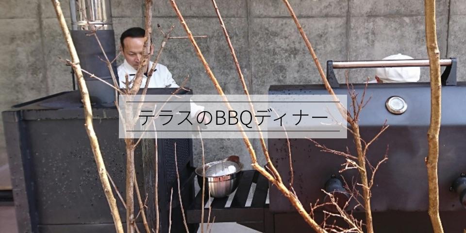 屋外ディナー会場イメージ
